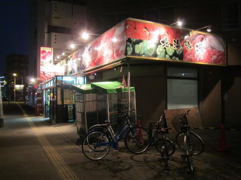 24e12a03 s - JR札幌駅周辺 魚介系が素敵なスーパー 北海市場