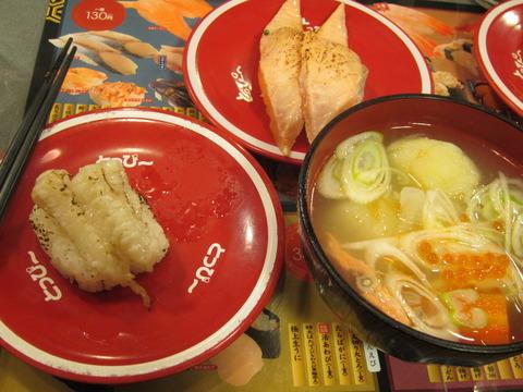 26662bdd s - JR札幌駅付近 回転寿司「とっぴ~」 エスタ店