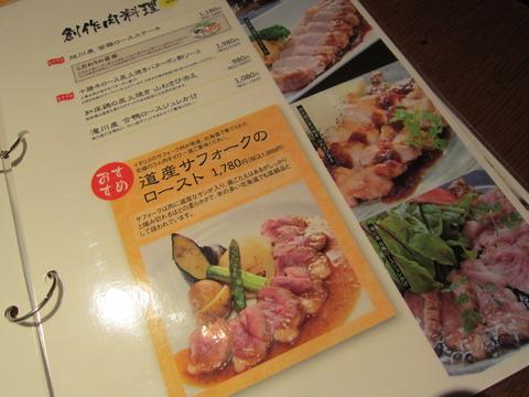 2678eadd s - 札幌 すすきの周辺飲み屋 ほたる