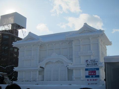 2754b989 s - 2013年 さっぽろ雪祭りPart1 ~初日の天気気温、他大雪像紹介~