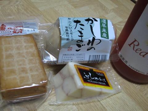 279b2d02 s - 北海道の春の生活26 ~春野菜が沢山出てきた~