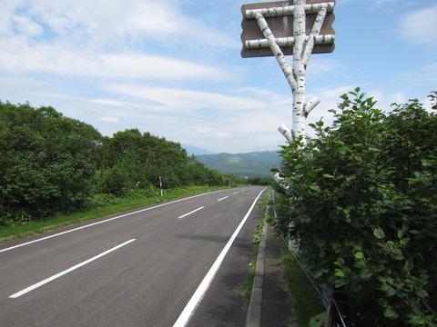 29a4738b s - 北海道観光 ~摩周湖 / 裏摩周展望台~