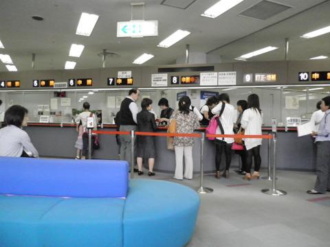 29db0185 s - パスポート申請