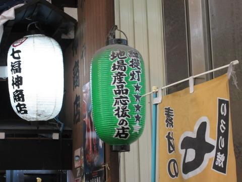 2a34bfb0 s - 北海道の冬の生活20 ~4月に入ってもまだ真冬~