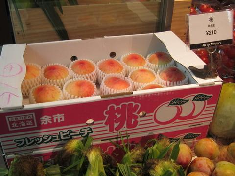 2c0d884f s - 阿寒の豚丼(ロース) / ブルックスカレー食堂