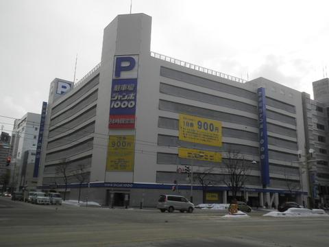 2c22a71d s - 北海道の冬の生活12 ~1月の収支/他写真イロイロ~