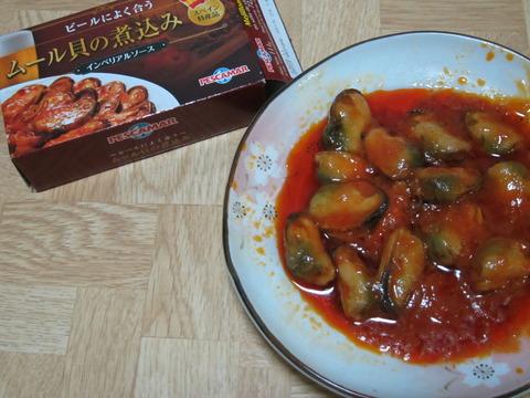 2f369e27 s - イカのガリシア風とムール貝の煮込み / ツマミ的缶詰