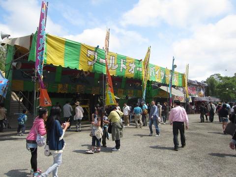 30dc4db3 s - 北海道神宮例祭 ~中島公園編~