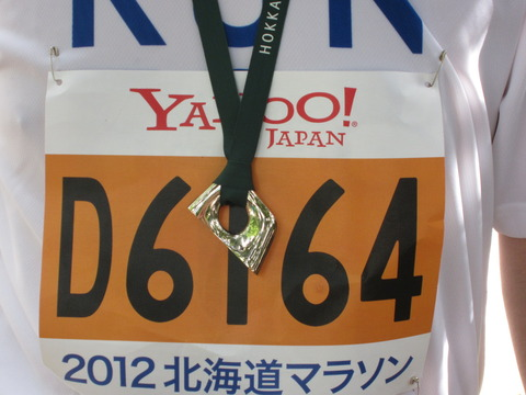 316b76c9 s - 北海道マラソン2012