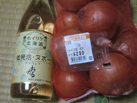 319f1015 s - 小樽ワイン / 野菜まん / クロアチア産マグロ
