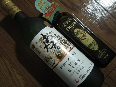 339c2d60 s - つぼ鯛 / 生ほっけ / 柳の舞