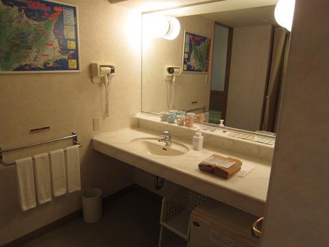 38382653 s - 北海道観光 ~屈斜路湖 / 屈斜路プリンスホテル~
