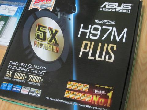 396d6149 s - パソコンを新調しました / 一応初めての自作PC?