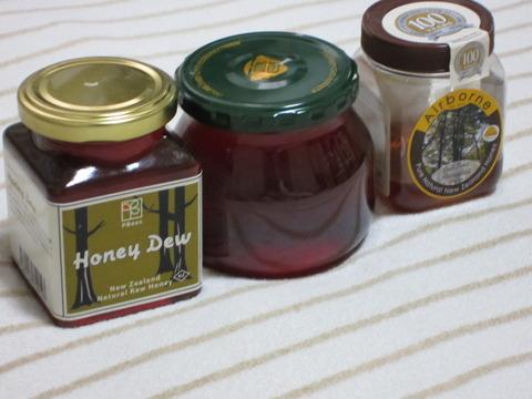 39a1b241 s - 健康維持の為の知識05 ~蜂蜜~