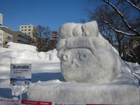 3dfdfb51 s - 2013年 さっぽろ雪祭りPart2 ~出店関係 / ミニ雪像紹介~