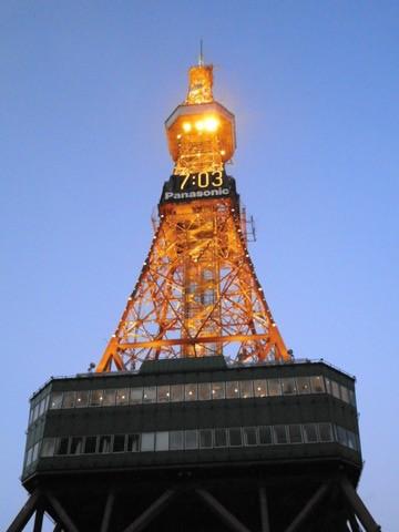40910fae s - 札幌大通公園 線香花火大会