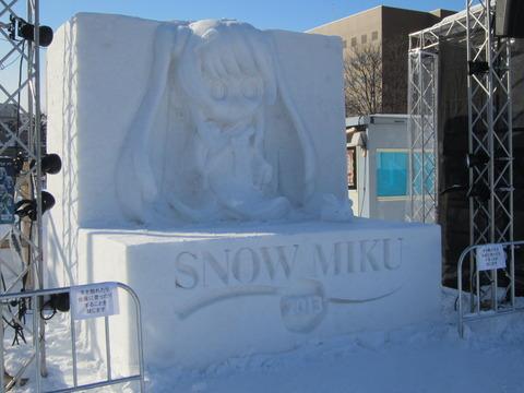 430e2876 s - 2013年 さっぽろ雪祭りPart2 ~出店関係 / ミニ雪像紹介~