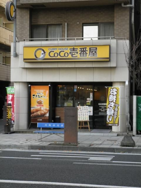 449e4f3b - 川崎 COCO壱番屋