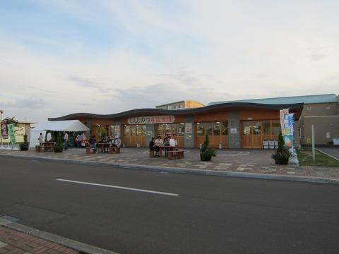 470fc080 s - 北海道観光 ~新篠津村 しのつ公園展望台~