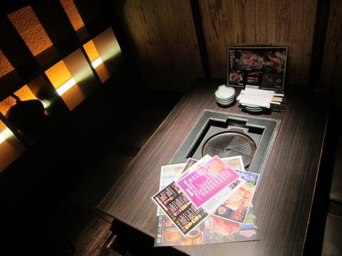 47736d19 s - 札幌すすきの キリンビール園 新館アーバン店