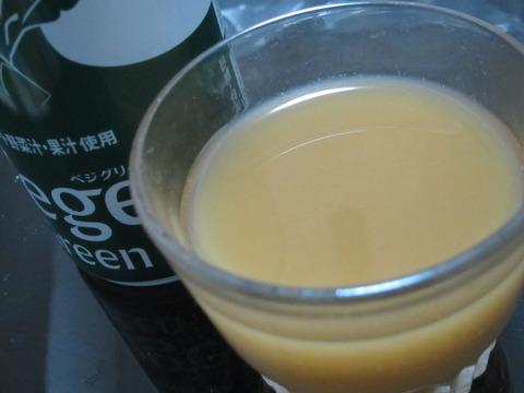 49406ccc s - 旭川のTANIGUCHI 野菜ジュース VEGEシリーズ