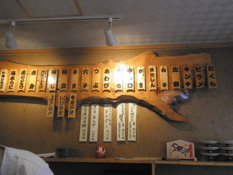 4acf343f s - 小樽観光07 ~冬の小樽はどんな感じPart2~