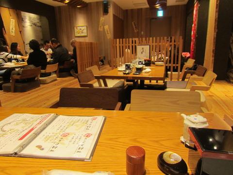 4b045b95 s - 札幌駅地下寿司屋「四季花まる」