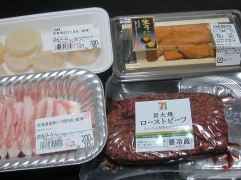 4ea151ae s - 札幌スーパー Ario(アリオ札幌店)