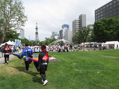 5560bc75 s - 札幌市内観光 ~大通公園YOSAKOIソーラン祭り~