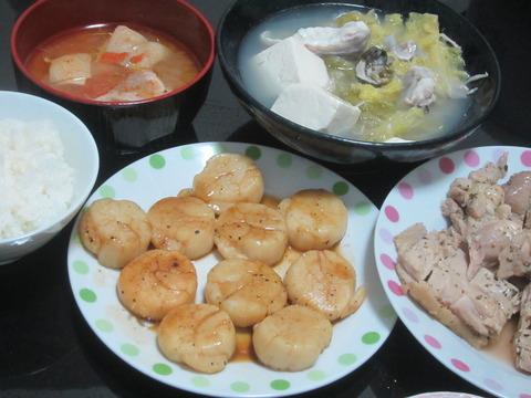 56de5693 s - 白魚を鍋の出汁にしてアンコウの鍋にしてみた