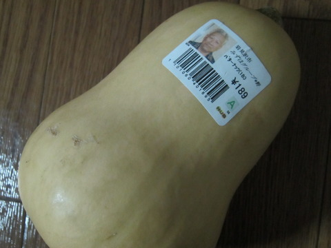 58e9d3e4 s - バターナッツのポタージュ?とリーキ