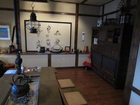 59417196 s - 北海道観光 ~能取湖 / 旅館かがり火~