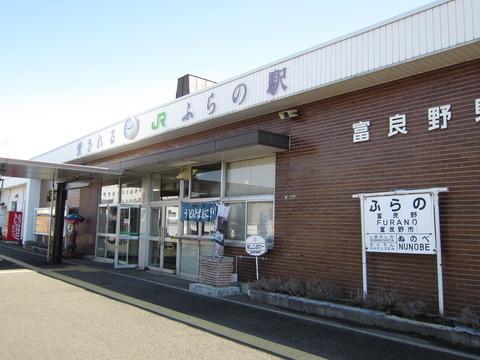 5ae59b4e s - 北海道観光 ~1日散歩きっぷで美瑛徒歩観光~
