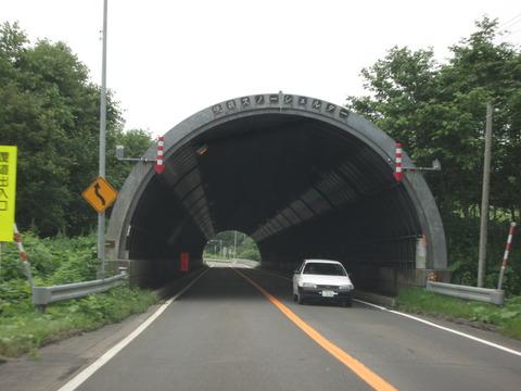 5b673857 s - 北海道観光 ~知床半島越え / 野付半島~