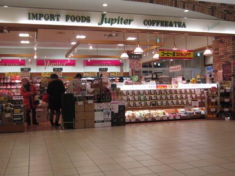 5bd2ef45 s - 札幌ショッピングセンター iias(イーアス札幌)