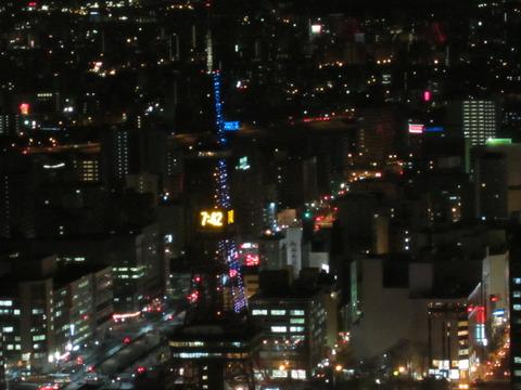 5d9d725e s - 札幌市内観光 ~JRタワーの夜景 / 演奏会~