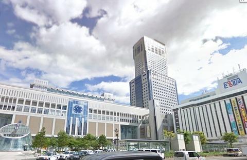 601051ea s - 北海道熱供給公社について