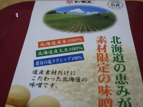 61bd0ccb s - 焼き芋の季節がやってきました