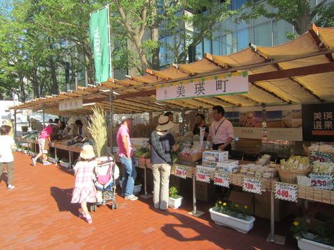 61ebb453 s - 札幌国際芸術祭2014