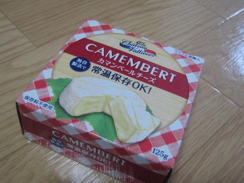 61ed6d36 s - 常温保存可能なカマンベールチーズを食べてみた