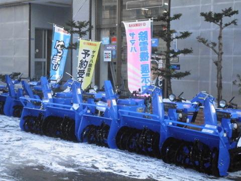 64b066be s - 北海道の冬の生活06 ~川が凍った!~