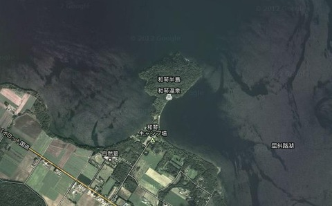 6983ba37 s - 北海道観光 ~屈斜路湖 / 和琴半島 / 和琴温泉~