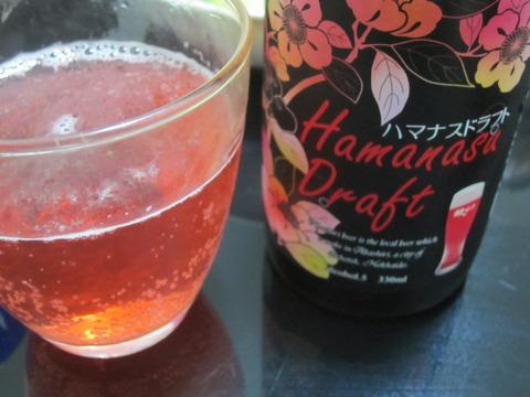69cdd1ba s - 網走ビール 知床ドラフト ハマナスドラフト