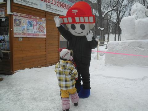 6b8f5c77 s - 2012年 札幌雪祭りPart2