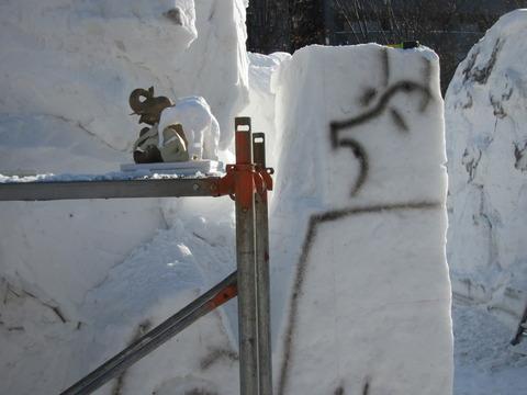 6c36ef9a s - 2013年 さっぽろ雪祭りPart3 ~雪像の作り方~