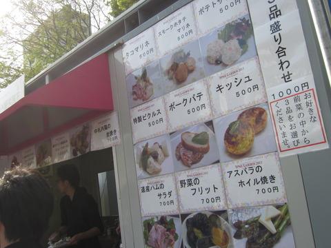 6f1ee074 s - 札幌大通公園 ~ライラック祭り2013 後編~