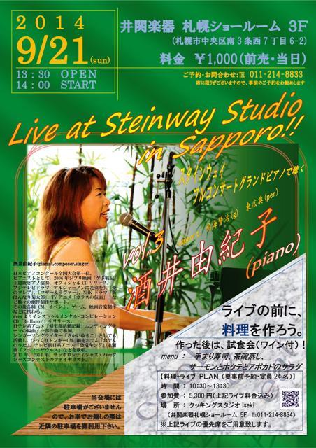 71d01b68 - ピアノコンサートの紹介