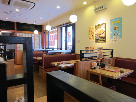 71de291b s - 南郷13丁目駅で新しく出来た大阪王将でお昼ご飯