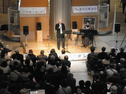 7322e955 s - 2/9 川崎 ミューザ ホルン&ピアノコンサート