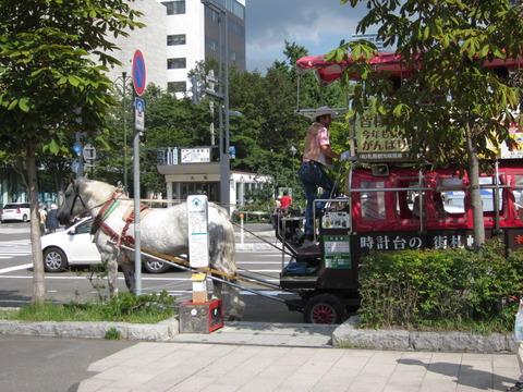 7555df08 s - 北海道イベント参加 ~大通公園 / オータムフェスト2012~